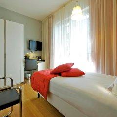 Hotel Mercure Milano Solari комната для гостей