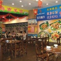 Yueluo Hotel гостиничный бар