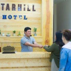 Starhill Hotel Далат интерьер отеля