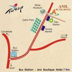 Anil Hotel Турция, Дикили - отзывы, цены и фото номеров - забронировать отель Anil Hotel онлайн городской автобус