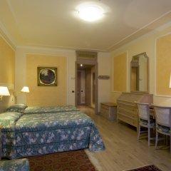 Отель Grand Dino Бавено комната для гостей