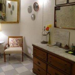 Отель Pensión Olympia интерьер отеля фото 2