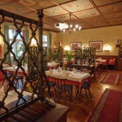Отель Itzlinger Hof Австрия, Зальцбург - отзывы, цены и фото номеров - забронировать отель Itzlinger Hof онлайн питание фото 2