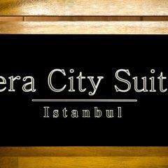 Pera City Suites Турция, Стамбул - 1 отзыв об отеле, цены и фото номеров - забронировать отель Pera City Suites онлайн гостиничный бар