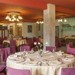 Отель Hostal Ametzaga?A Сан-Себастьян помещение для мероприятий
