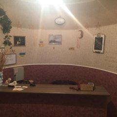 Yellowunlimited Отель Харьков ванная