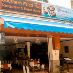 Отель Southern Fried Rice Guesthouse питание фото 3