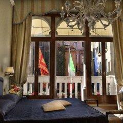 Отель COLOMBINA Венеция развлечения