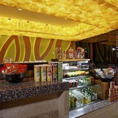 Centara Pattaya Hotel питание фото 3