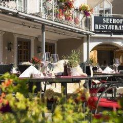 Отель Seehof Швейцария, Давос - отзывы, цены и фото номеров - забронировать отель Seehof онлайн фото 16