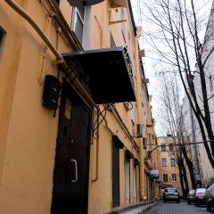 Апартаменты FlatStar Невский 112 фото 2