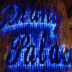 Отель Penang Palace Таиланд, Бангкок - отзывы, цены и фото номеров - забронировать отель Penang Palace онлайн развлечения