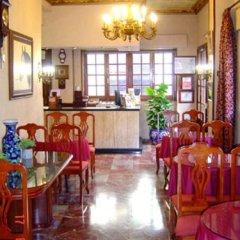 Отель Joma Испания, Херес-де-ла-Фронтера - отзывы, цены и фото номеров - забронировать отель Joma онлайн питание