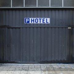 Отель BURLADA Бурлада парковка