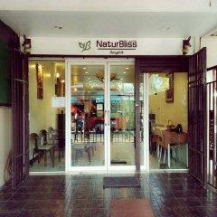 Naturbliss Bangkok Transit Hotel Бангкок интерьер отеля