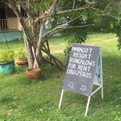 Отель Moragot Resort фото 2