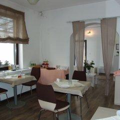 Hotel Maksimir питание фото 3