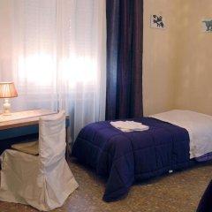 Отель Novella Italy комната для гостей фото 2