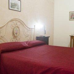 Отель Vittoria Италия, Палермо - 2 отзыва об отеле, цены и фото номеров - забронировать отель Vittoria онлайн комната для гостей