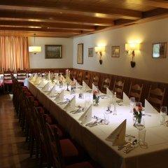 Отель Gasthof-Hotel Hartlwirt Австрия, Зальцбург - отзывы, цены и фото номеров - забронировать отель Gasthof-Hotel Hartlwirt онлайн помещение для мероприятий фото 2