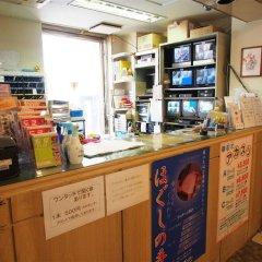 Отель Capsule and Sauna New Century Япония, Токио - отзывы, цены и фото номеров - забронировать отель Capsule and Sauna New Century онлайн питание фото 2