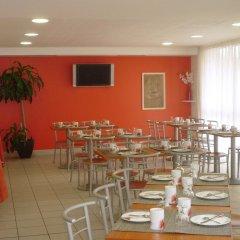 Отель Sejours & Affaires Paris-Ivry питание фото 2