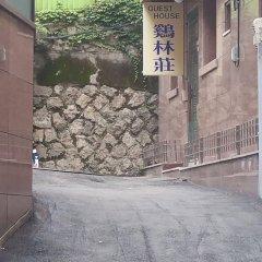 Отель Gyerim Guest House парковка