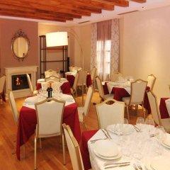 Отель Casa Consistorial Испания, Фуэнхирола - отзывы, цены и фото номеров - забронировать отель Casa Consistorial онлайн помещение для мероприятий