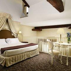 Отель Maison Venezia - UNA Esperienze комната для гостей фото 4