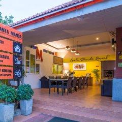 Отель Lanta Manda Ланта питание фото 3