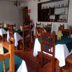 Отель Don Quijote Plaza Мексика, Гвадалахара - отзывы, цены и фото номеров - забронировать отель Don Quijote Plaza онлайн питание