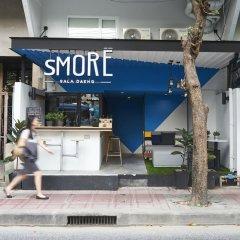 Smore Hotel Sala Deang Бангкок гостиничный бар