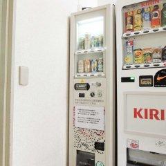 Отель Oyado Tsuruya Якусима удобства в номере фото 2