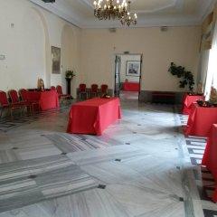 Отель HARENDA Варшава помещение для мероприятий фото 2