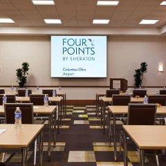 Отель Four Points by Sheraton Columbus Ohio Airport США, Колумбус - отзывы, цены и фото номеров - забронировать отель Four Points by Sheraton Columbus Ohio Airport онлайн помещение для мероприятий