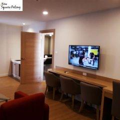 New Square Patong Hotel удобства в номере