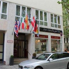 Отель Am Sendlinger Tor Мюнхен парковка