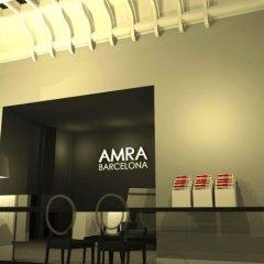 Отель Amra Barcelona Gran Via интерьер отеля фото 3