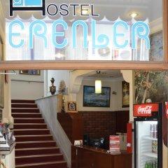 Хостел Erenler интерьер отеля