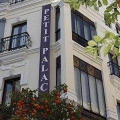 Отель Petit Palace Sevilla Canalejas Испания, Севилья - отзывы, цены и фото номеров - забронировать отель Petit Palace Sevilla Canalejas онлайн фото 2