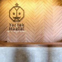 Yor Yak Hostel Бангкок удобства в номере