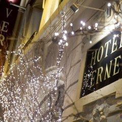 Hotel Vernet - Paris Champs Elysées фото 23