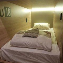 4U Capsule Hotel комната для гостей