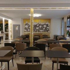 Отель Hôtel Aida Opéra Париж гостиничный бар