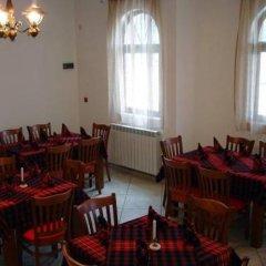 Отель Centaur Hotel Болгария, Рила - отзывы, цены и фото номеров - забронировать отель Centaur Hotel онлайн помещение для мероприятий