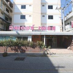 Отель OYO 506 Inter Place Таиланд, Паттайя - отзывы, цены и фото номеров - забронировать отель OYO 506 Inter Place онлайн