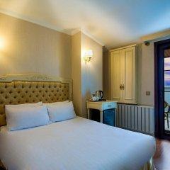 Historia Hotel - Special Class комната для гостей фото 3