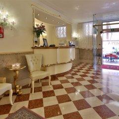 Hotel Olimpia Venice, BW signature collection Венеция спа