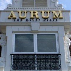 Отель Aurum The River Place фото 23