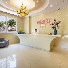 Отель Glory Hotel Nha Trang Вьетнам, Нячанг - отзывы, цены и фото номеров - забронировать отель Glory Hotel Nha Trang онлайн интерьер отеля